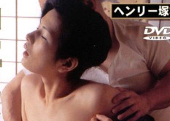 ❖ヘンリー塚本❖主人とその息子そして使用人の女中、歪んだ三角関係がエロい